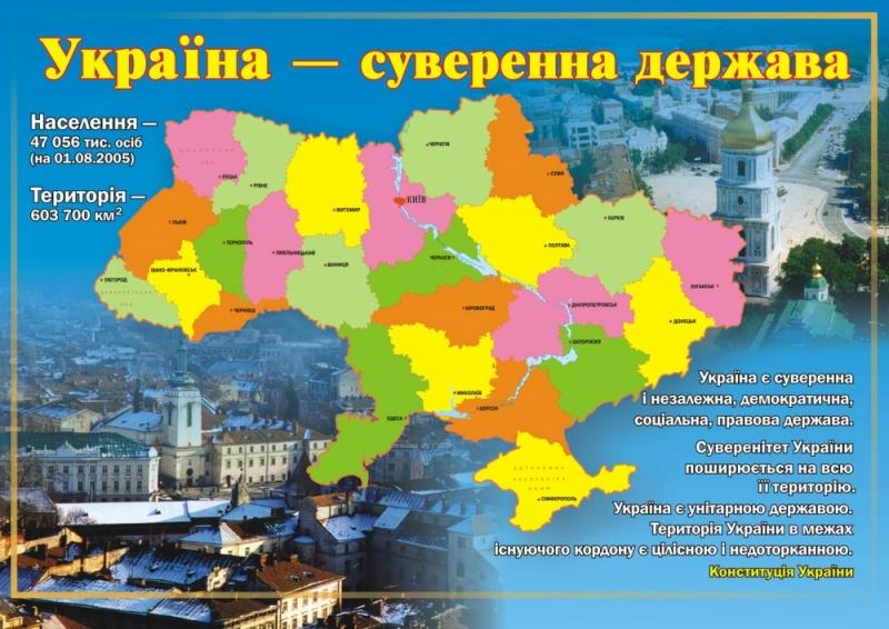 Чат україна онлайн